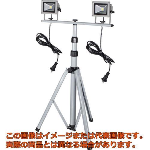 【配送日時指定不可】日動 LED作業灯 10W 二灯式三脚 LPRS10LW3M