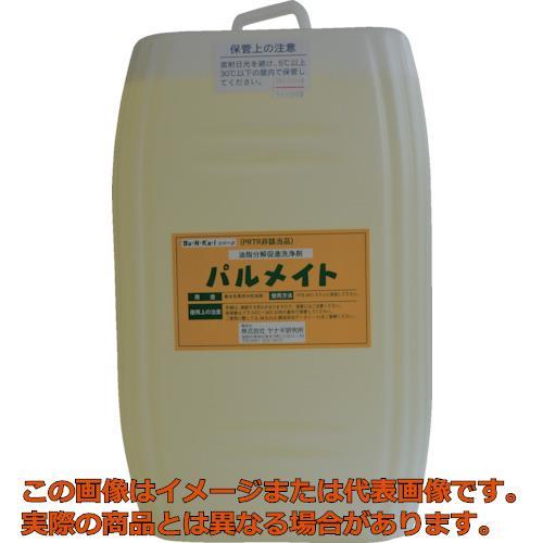 ヤナギ研究所 油脂分解促進剤 パルメイト 18Lポリ缶 MST100E