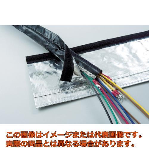 ZTJ 電磁波シールド チューブ・マジックタイプ φ30 MTFARK30