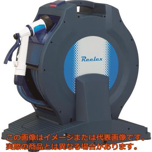 【代引き不可・配送時間指定不可】Reelex 自動巻 水用ホースリール リーレックス ウォーター NWR1213NB