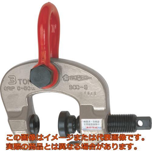 スーパー スクリューカムクランプ(万能型) SCC3