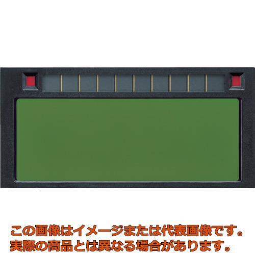 マイト 高速遮光プレート レインボーミニ MR460S