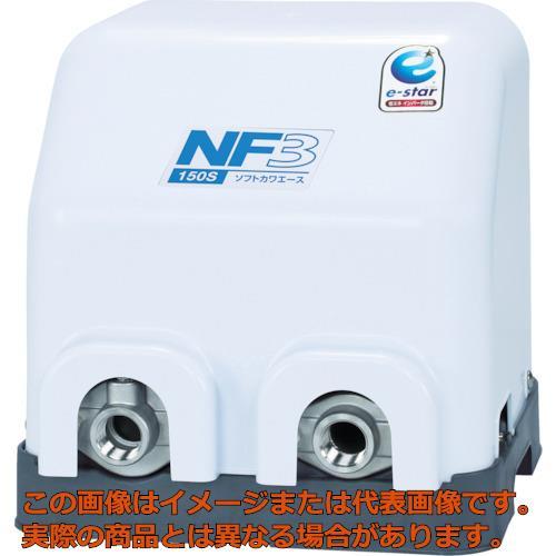 川本 家庭用インバータ式井戸ポンプ(ソフトカワエース) NF3250S