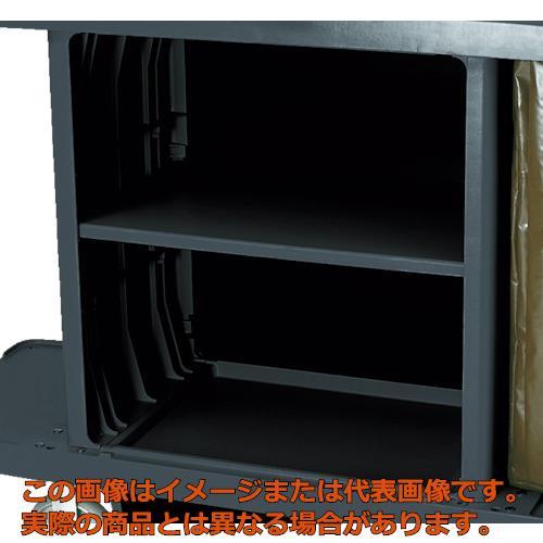 ラバーメイド ハウスキーピングカート用中棚キット ブラック RM6195BK