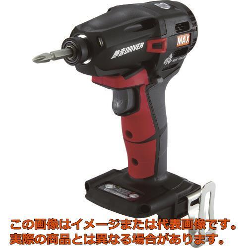 MAX 18V充電静音ドライバ本体のみ(アカ) PJSD102