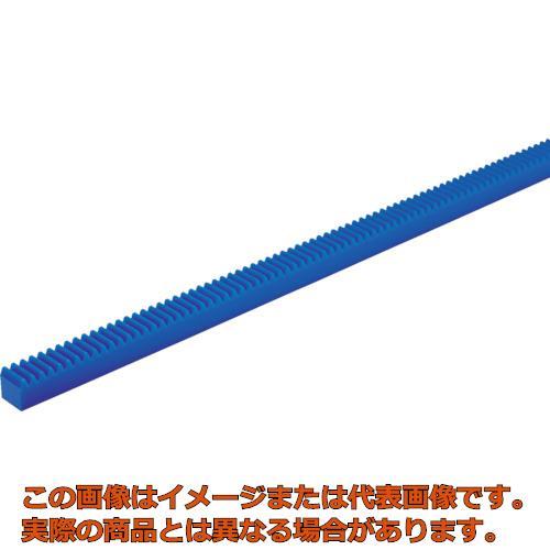 KG フードコンタクト 青POM ギヤシリーズ ラック RK1.5BP101520