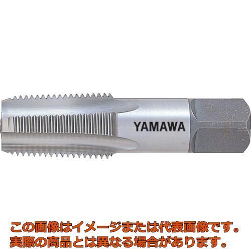 ヤマワ アメリカ管用テーパねじ用タップ NPT34