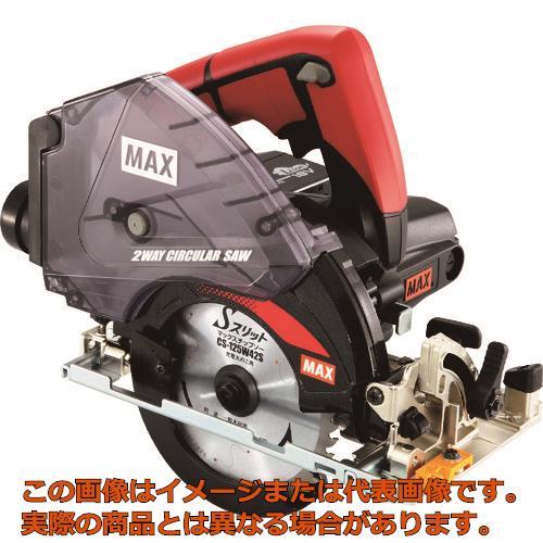 MAX 18V充電式防じん兼用丸のこ PJCS53CDPBC1850A