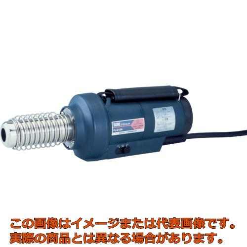 SURE 熱風加工機 プラジェット 電子温度調節式 PJ218A