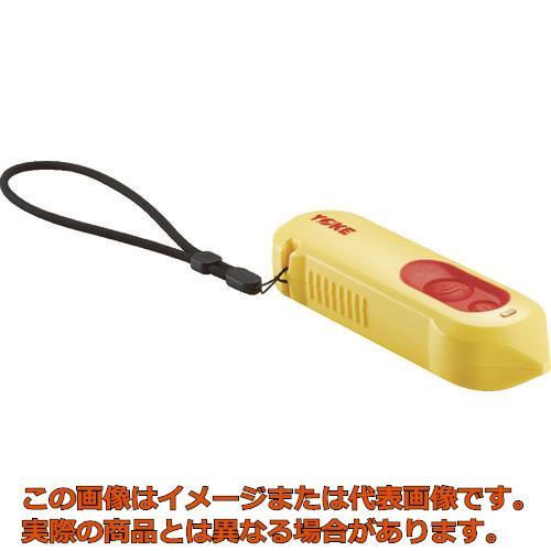 YOKE RFIDリーダー RFREADER01