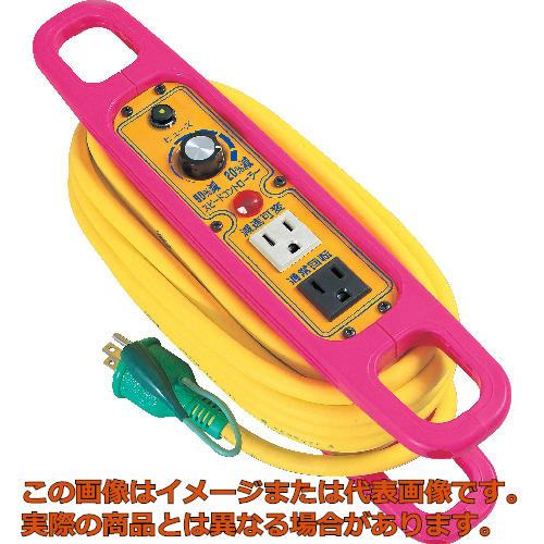 日動 ハンドリール スピコンハンドリール 100V アース付 10m SHE102