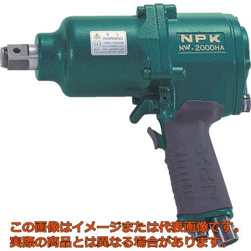 NPK ワンハンマインパクトレンチ 25405 NW2000HA