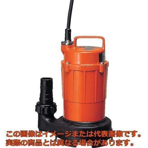 寺田 小型汚水用水中ポンプ 非自動 60Hz SG150C 60HZ