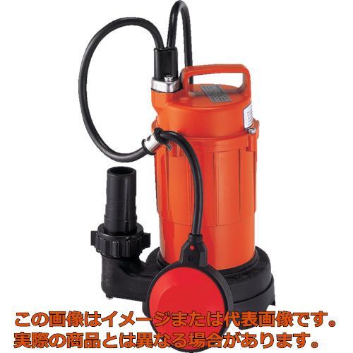 寺田 小型汚水用水中ポンプ 自動 60Hz SA150C 60HZ