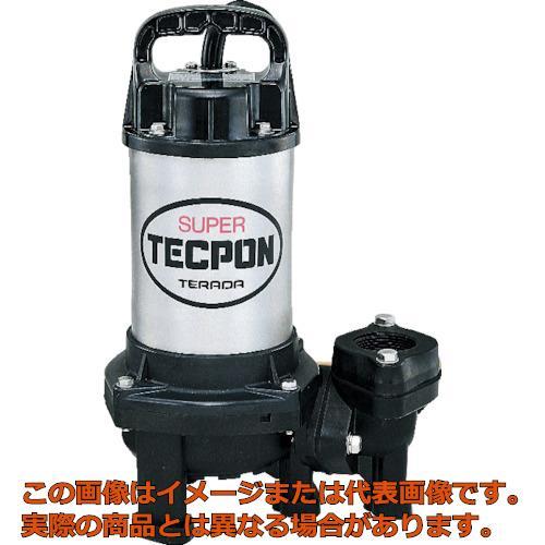 寺田 汚物混入水用水中ポンプ 単相100V 60Hz PX400 60HZ