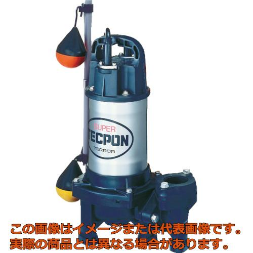 寺田 汚物混入水用水中ポンプ 自動 60Hz PXA750 60HZ