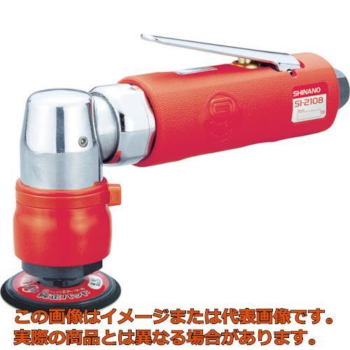 SI ダブルアクションサンダー SI2108