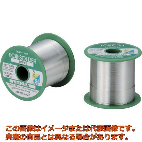 千住金属 エコソルダー RMA02 P3 M705 1.0ミリ RMA02P3M7051.0
