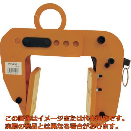 スーパー パネル・梁吊クランプ PTC250