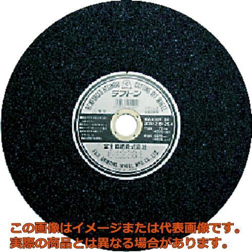 富士 切断砥石ラフトン405X3X25.4 RF405 25枚