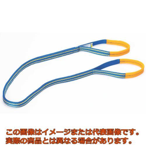 シライ シグナルスリングHG 両端アイ形 幅150mm 長さ5.0m SG4E1505