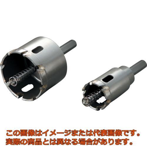ハウスB.M トリプル超硬ロングホールソー 刃径75mm SHP75