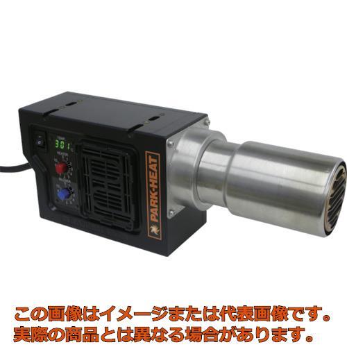 パークヒート ポータブル熱風機 PHS9型 PHS92