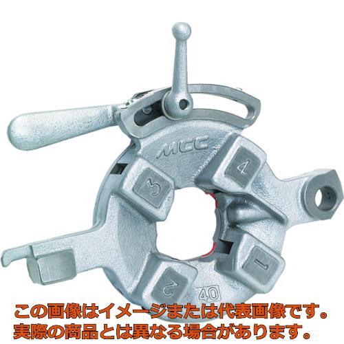 MCC N25ダイヘッド 1/4-3/8(HMD10) PMHMD10
