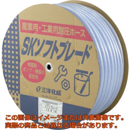 サンヨー SKソフトブレードホース10×16 50mドラム巻 SB1016D50B
