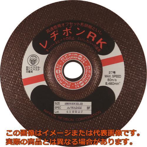 レヂボン 高速度用といしRK 180×6×22.23 AWA24M RK1806AWA24M 25枚
