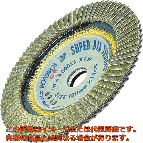 AC スーパーダイヤテクノディスク 100X15 #400 SDTD10015400