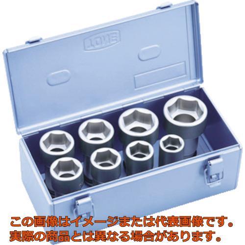 TONE インパクト用ロングソケットセット(メタルトレーケース仕様) 8pcs NV608L