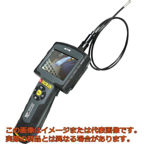 STS SDカード対応式工業内視鏡 SDI-55 SDI55