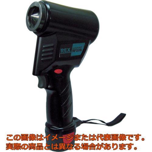 【お買得】 REX コードレスフレア RF20S RF20S:工具箱 店-DIY・工具