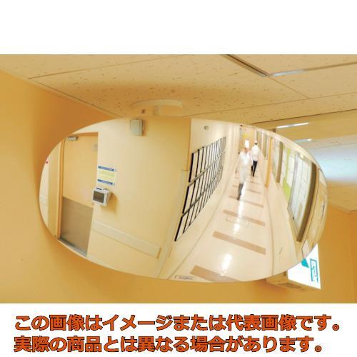コミー スーパーオーバル550×275 SF55