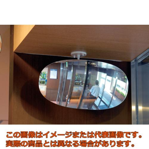 コミー スーパーオーバル785×500 SF80