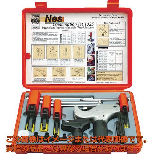NOGA ねじ山修正工具セット NS1025