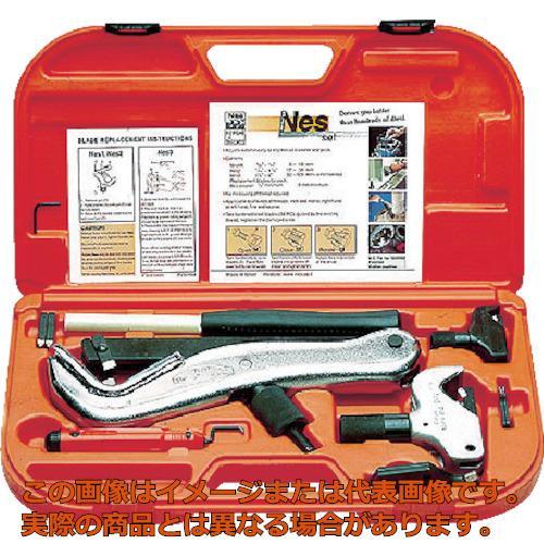 NOGA ネス1・2・3フルセット NS1300