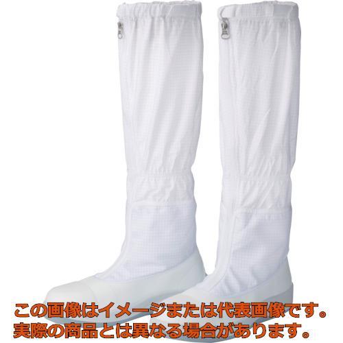 ミドリ安全 トウガード付 先芯入りクリーン静電靴 フード 28.0CM SCR1200FCAPH28.0
