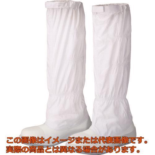 ミドリ安全 トウガード付 先芯入りクリーン静電靴 フードランタン 23.5CM SCR1200FCAPHL23.5