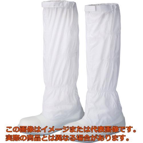 ミドリ安全 トウガード付 先芯入りクリーン静電靴 フードランタン 26.0CM SCR1200FCAPHL26.0