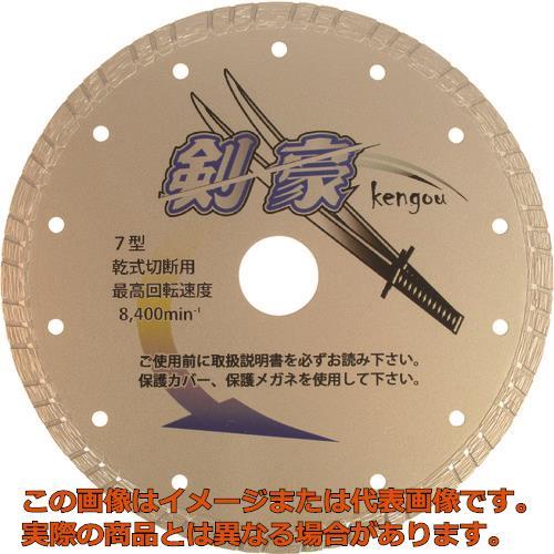 三京 剣豪 180×2.1×8.0×25.4 RZK7
