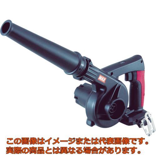 MAX 14.4V充電式ブロア PJBL21