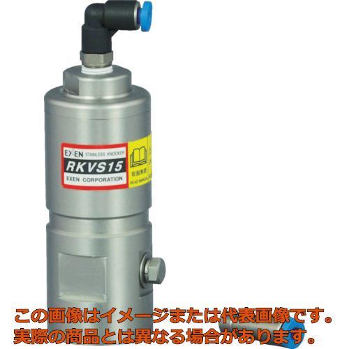 玄関先迄納品 エクセン 超小型ステンレスノッカー RKVS15 RKVS15:工具箱 店-DIY・工具
