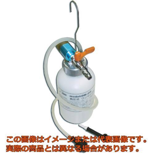 ハスコー 負圧式ワンマンブリーター OM215