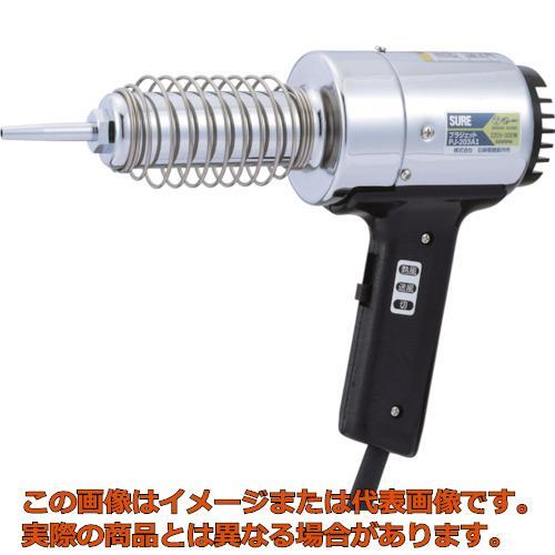 SURE 熱風加工機 プラジェット(溶接専用タイプ)220V PJ203A1220V