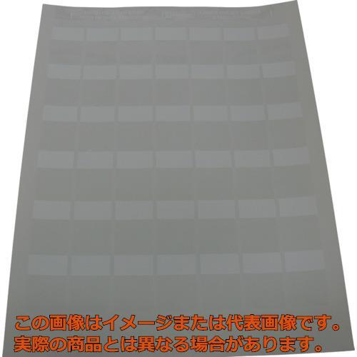パンドウイット レーザープリンタ用セルフラミネートラベル白 1組(箱)=500枚 S100X225YAJD