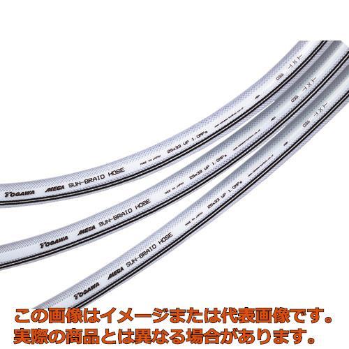十川 MEGAサンブレーホース 9×15mm 50m SB950