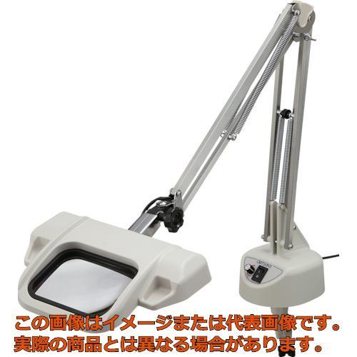 オーツカ LED照明拡大鏡  オーライト3-L 3.5X OLIGHT3L3.5X
