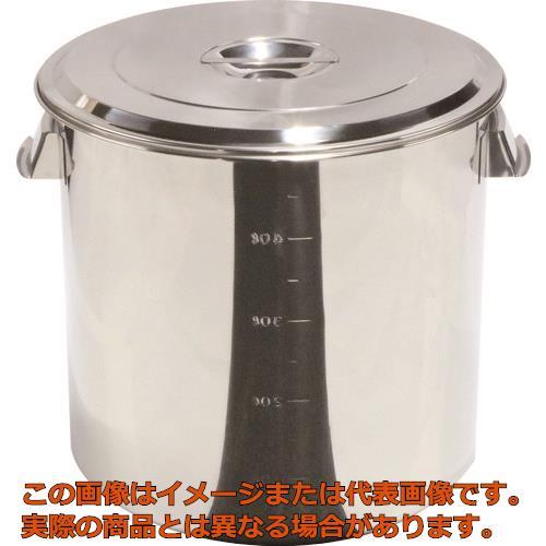 スギコ ステンレスキッチンポット蓋付 400x400 48L 手付 SH4640